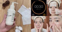 【神儂實驗室】卸妝正確方式這樣做!編輯實測韓國超夯「333卸妝法」,BLACKPINK Jennie也是愛用者