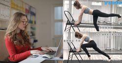 屁股大、手臂粗怎麼瘦?健身專家親授5招「辦公室椅子瘦身操」,每天五分鐘也能練出葫蘆腰