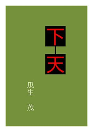 geten japanese edition