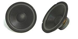 Angebote für -lautsprecher subwoofer mhb10 250mm 8 ohm woofer 200watt