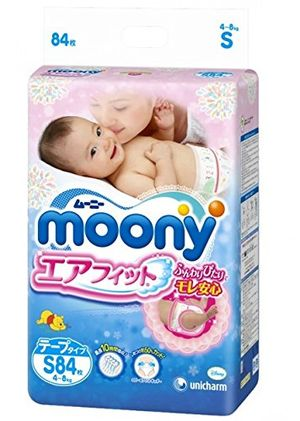 ofertas para - japanese diapers nappies new moony air fit s 4 8 kg 81 psc