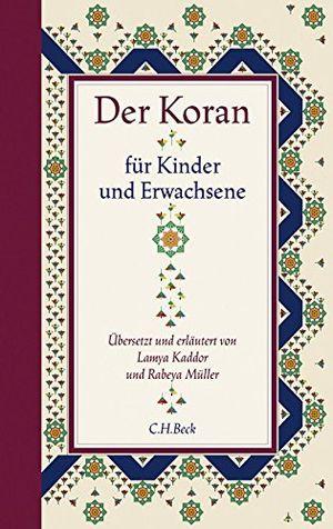 Buy der koran für kinder und erwachsene