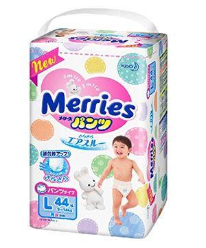 ofertas para - japanese diapers nappies merries pl 9 14 kg 44psc merries pañales