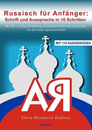 russisch für anfänger schrift und aussprache in 10 schritten mit hör und sprechtraining grundwortschatz und grammatik für die ersten sprachkontakte