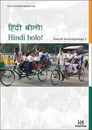 hindi bolo teil 1 hindi für deutschsprachige lehrbuch mit cd