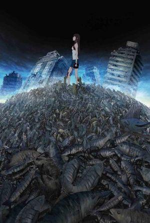 deals for - animation anime bunko gyo japan dvd ansb 3758