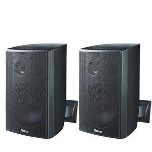 deals for - magnat symbol pro 110 i multifunktionale musikbox mit bassreflexgehäuse i 1 paar 2 wege lautsprecher für regal und wandmontage schwarz
