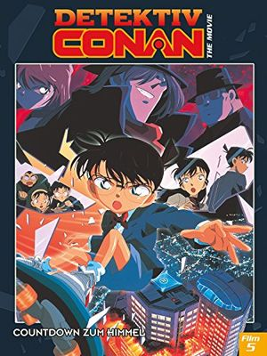 deals for - detektiv conan 5 film countdown zum himmel