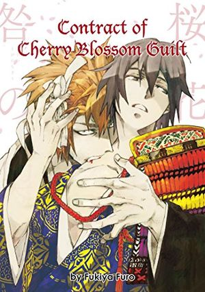 contract of cherry blossom guilt vol 1