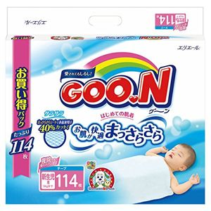 Pañales japoneses GOO.N ( Goon ) (hasta 5 kg) 114 pañales Mejor compra