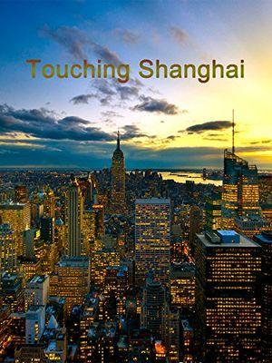 Angebote für -touching shanghai ov