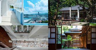 【克編雜記】基隆變了!全台最美海景書店「太平青鳥」倚山看海、「誠品」11年後重回基隆進駐日式百年老宅