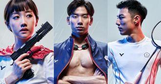東京奧運今晚開幕!盤點12位台灣選手王子維、王冠閎、林郁婷…備戰金句「上場前一個喊聲,要讓世界知道我的厲害!」