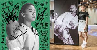 2020年東京奧運文姿云苦練22年迎首戰!空手道「小清新」5個不為人知的秘密,排名世界第二、參賽權險被收回