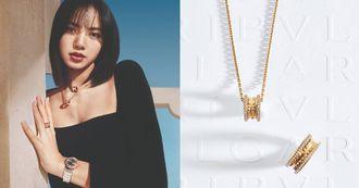 Bvlgari珠寶「B.zero1」5大亮點!年輕化設計、明星代言、中性指標…,瞄準千禧世代珠寶市場!