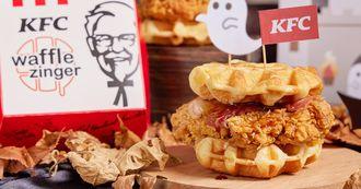 肯德基全新「比利時鬆餅咔啦雞腿堡」快閃登台!鬆餅、炸雞組合限定13天開賣,熱量爆表也不Care!