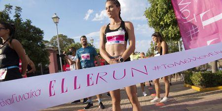 ELLE RUN: Τρέξαμε όλοι μαζί για τις γυναίκες από… απόσταση