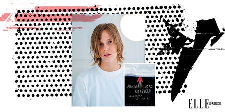 Marieke Lucas Rijneveld «Το Δυσφορεί η Νύχτα έπρεπε να γραφτεί, να βγει από μέσα μου για να μπορώ να γράψω οτιδήποτε άλλο».