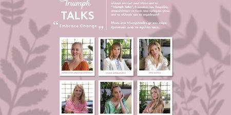 Το να αγκαλιάζεις τις αλλαγές οδηγεί σε μια θετική στάση για τη ζωή! #TriumphTalks