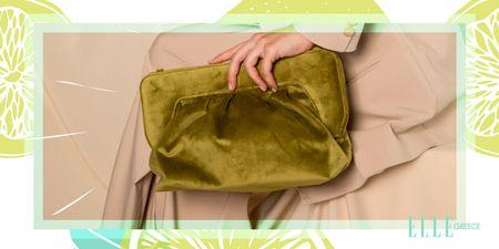 Διαγωνισμός: 1 τυχερή θα κερδίσει την τσάντα Grace Velvet με την υπογραφή του ελληνικού brand «La Chaîne», αξίας €185