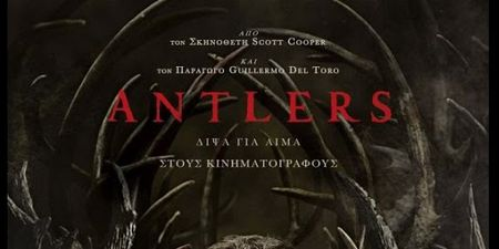 ANTLERS – official trailer (greek subs)