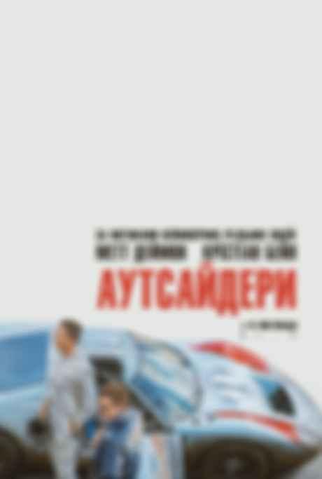 Фото: Ukrainian Film Distribution