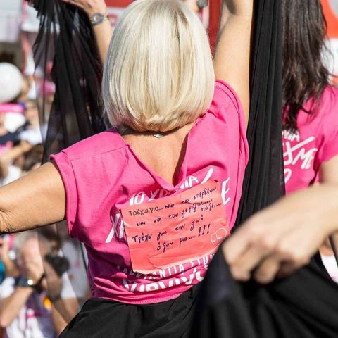 To Greece Race for the Cure 2020 γίνεται digital