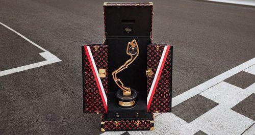 F1 Monaco Grand Prix Trophy Louis Vuitton Case