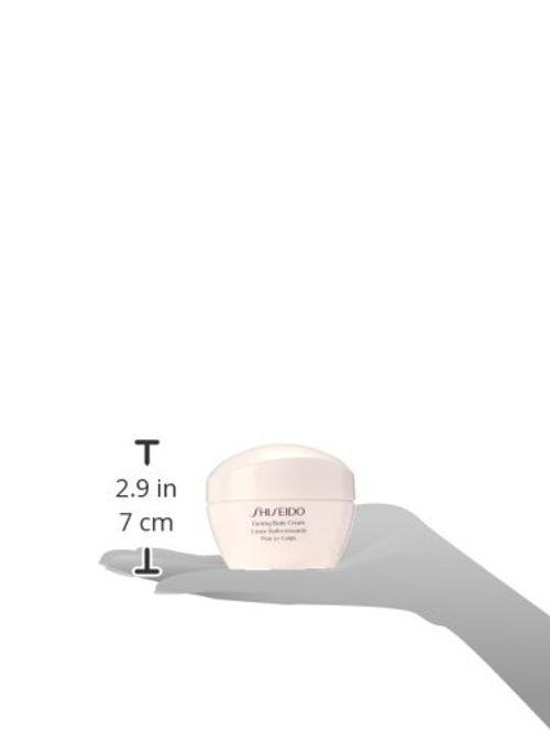 photo Wallpaper of Shiseido-SHISEIDO ADVANCED ESSENTIAL ENERGY Body Firming Cream 200 Ml-