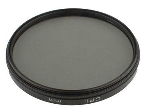 photo Wallpaper of equipster-Equipster UV + Polfilter Set Für Nikon AF S DX Nikkor 18-UV-Filter + Polfilter