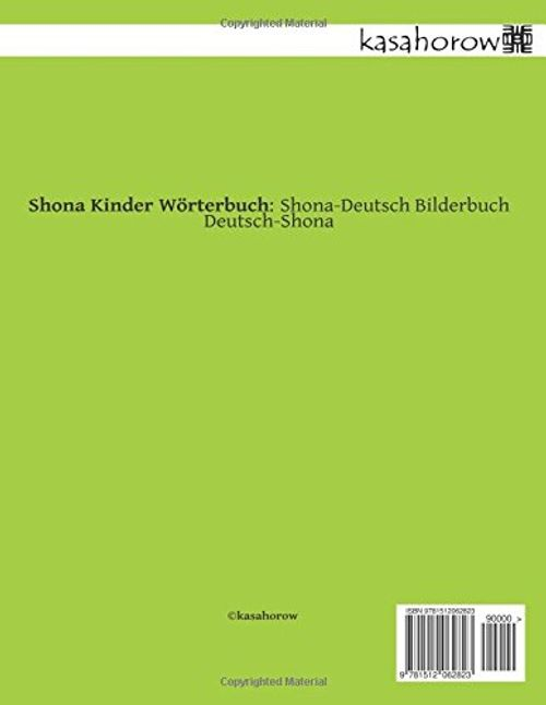 photo Wallpaper of -Shona Kinder Wörterbuch: Shona Deutsch Bilderbuch, Deutsch Shona (Shona Kasahorow)-