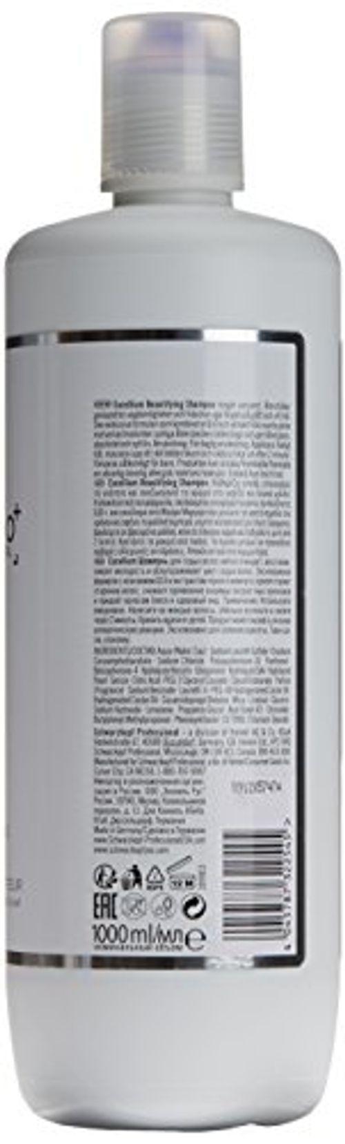 photo Wallpaper of Schwarzkopf-Schwarzkopf BC Excellium Beautifying Champú   1000 Ml-
