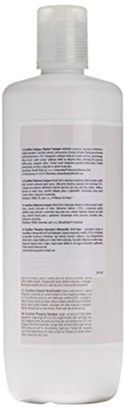 photo Wallpaper of Schwarzkopf-BC EXCELLIUM PLUMPING SHAMPOO 1000ML-