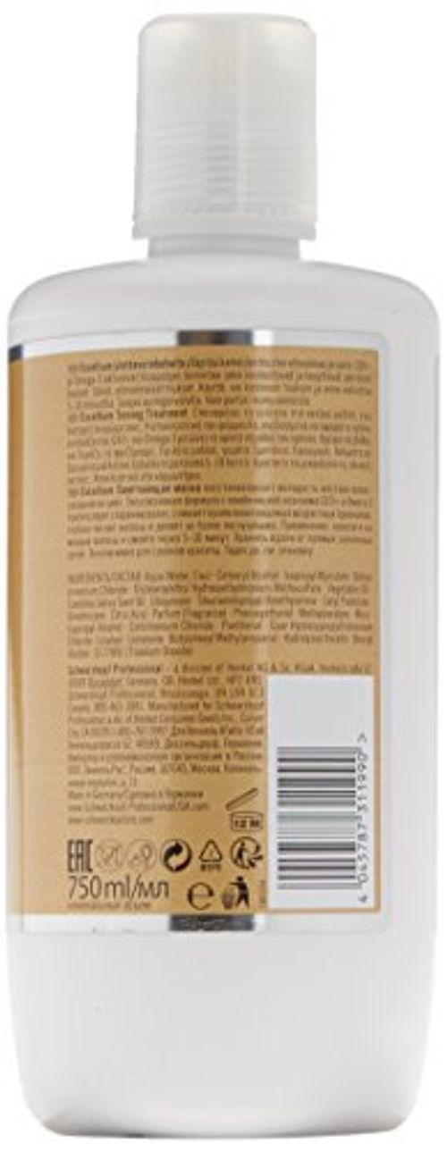 photo Wallpaper of Schwarzkopf-BC EXCELLIUM TAMING TREATMENT 750ML-