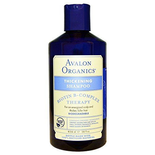 photo Wallpaper of Avalon-Avalon Organics 473ml Biotina B Complejo Champú-