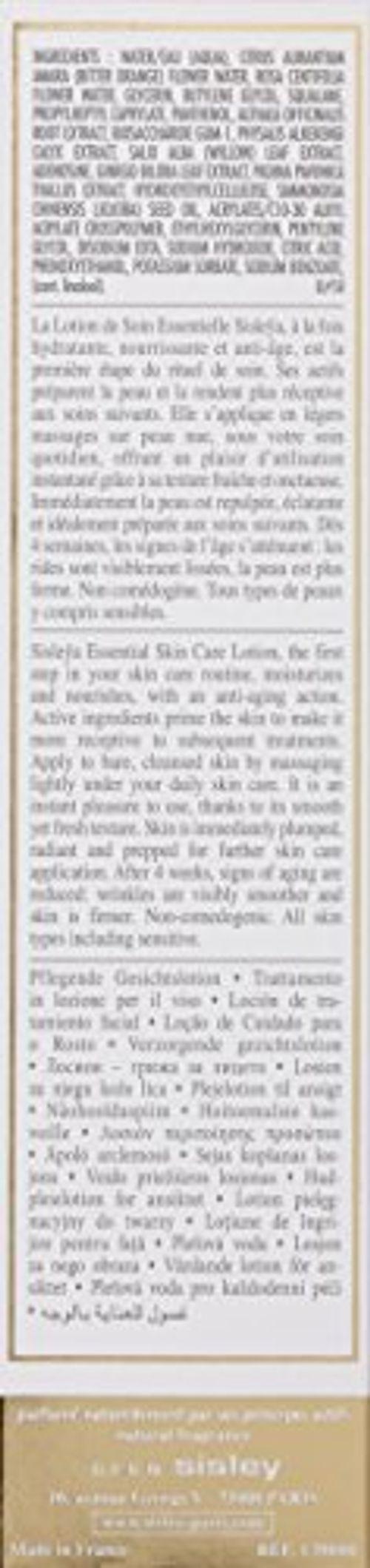 photo Wallpaper of Sisley-Sisley Essential Skin Care Lotion   150 Ml-normal