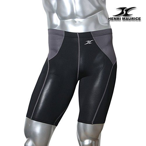 photo Wallpaper of Henri maurice-Herren Skin Tight Compression Unter Base Layer Mesh Shorts Sports Kurz Pants-Grau