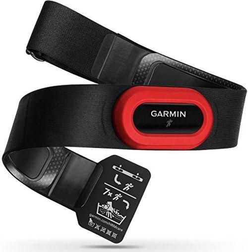 photo Wallpaper of Garmin-Garmin Forerunner 630 HRM   Reloj GPS Con Pulsómetro Y Métricas De-Azul