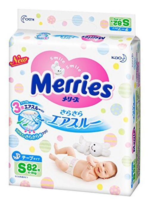 photo Wallpaper of Merries-Pañales Japoneses Merries S (4 8 Kg), Japan Dipers Merries S 4 8kg Japan-
