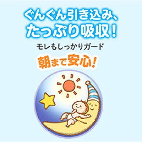 photo Wallpaper of Merries-Pañales Japoneses Merries S (4 8 Kg), Japan Dipers Merries S 4-