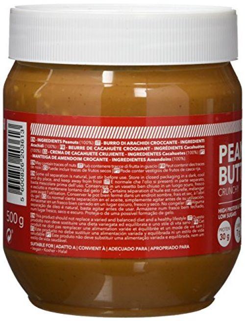 photo Wallpaper of Prozis Foods-Prozis Foods Crema De Cacahuete, Sabor Crujiente   500 Gramos   [paquete-
