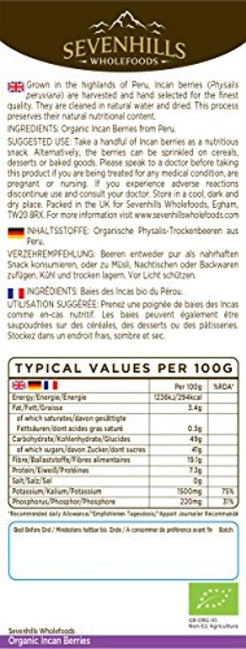 photo Wallpaper of Sevenhills Wholefoods-Sevenhills Wholefoods Bayas Incas / Goldern Orgánico 1kg-