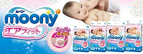 photo Wallpaper of Moony-Japanese Diapers   Nappies NEW Moony Air Fit S 4 8-