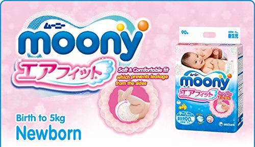 photo Wallpaper of Moony-Pañales Japoneses Moony NB (New Born)   Baby (hasta 5 Kg)//Japanese Nappies-
