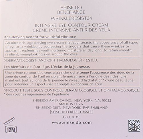 photo Wallpaper of Shiseido-Shiseido Benefiance Wrinkle Resist 24   Intensive Eye Contour Cream,-Único
