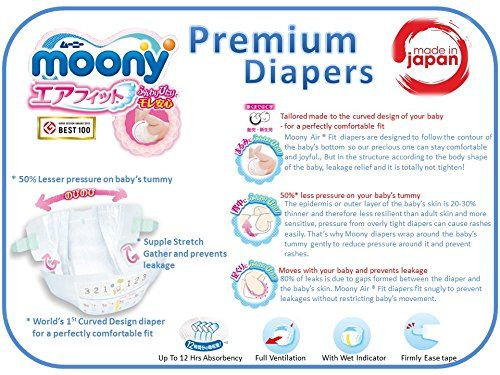 photo Wallpaper of Moony-Pañales Japoneses Moony NB (New Born)   Baby (hasta 5-