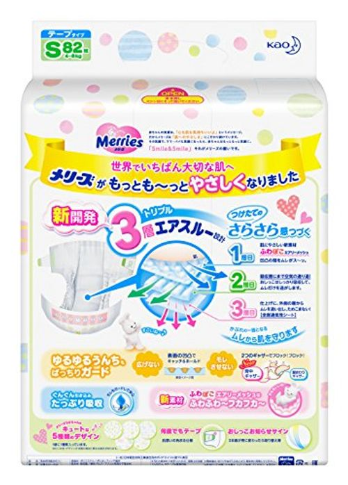 photo Wallpaper of Merries-Pañales Japoneses Merries S (4 8 Kg), Japan Dipers Merries S-
