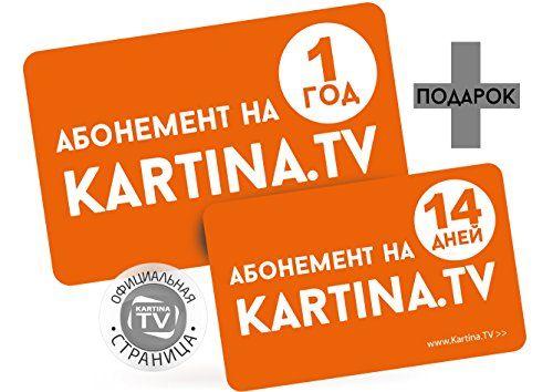 photo Wallpaper of Kartina.TV-Premium Paket! Kartina TV Russisches Fernsehen 1 Jahr Abo +14-