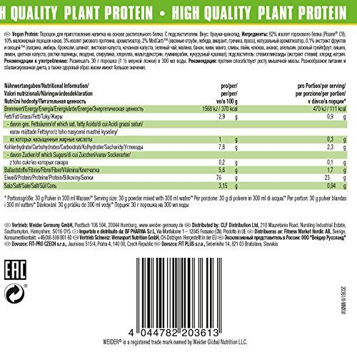 photo Wallpaper of Weider-Weider Vegan Protein, Chocolate   750 Gr-