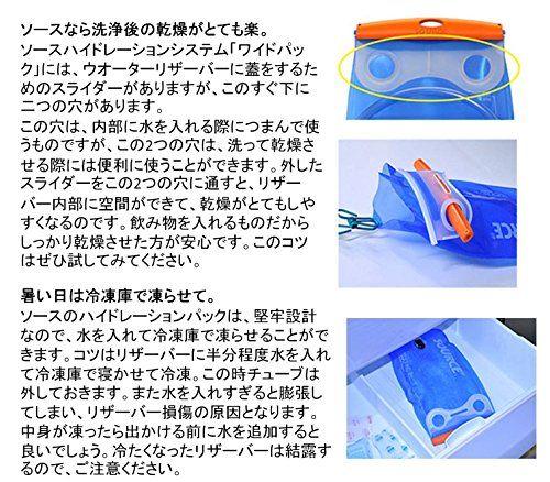 photo Wallpaper of Source-Source Wasserbehälter Widepac, Blau, 3 Liter, 2060220203-transparent/Blau